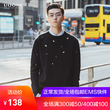 UOOHE Men's Knitted Sweaters Fall and Winter 2018 New Black Underwear Fashion Trend Embroidery Thickened Sweaters