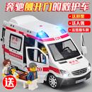 卡威120救护车合金车模110警车模型回力车仿真汽车模型儿童玩具车