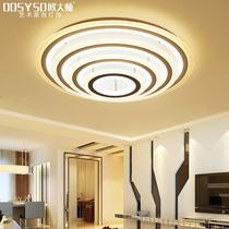 灯具客厅灯简约现代家用大厅三室两厅套餐套装卧室大气灯吸顶灯饰