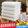 白色酒店毛巾