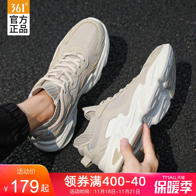 361运动鞋男2019新鞋冬季跑步鞋361度高达联名休闲老爹鞋秋冬男鞋