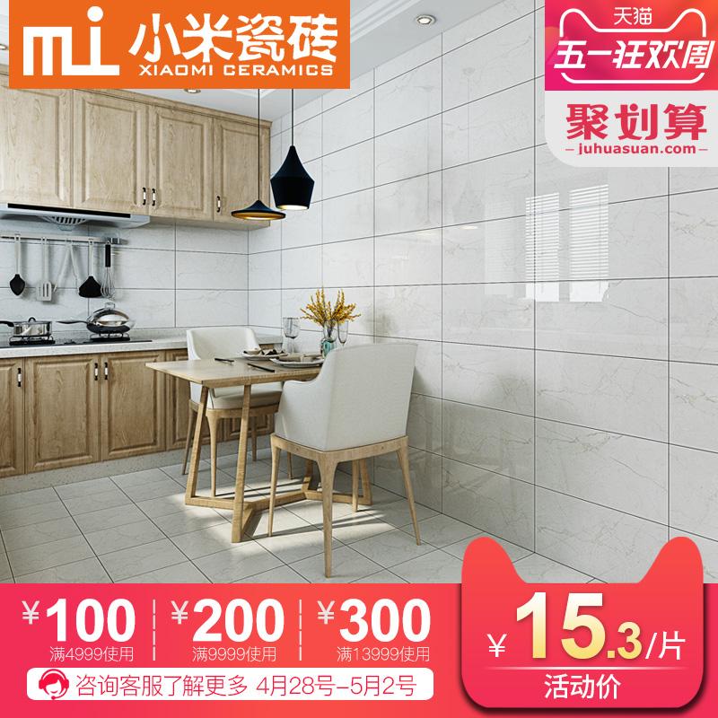 小米瓷砖墙砖