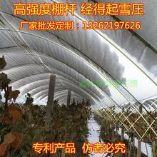 玻璃纤维杆代替旧式竹片葡萄避雨棚支架直径7mm长度可定制