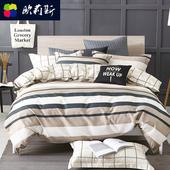 北欧四件套全棉纯棉1.8m床上用品双人被单1.5m条纹床单被套三件套图片