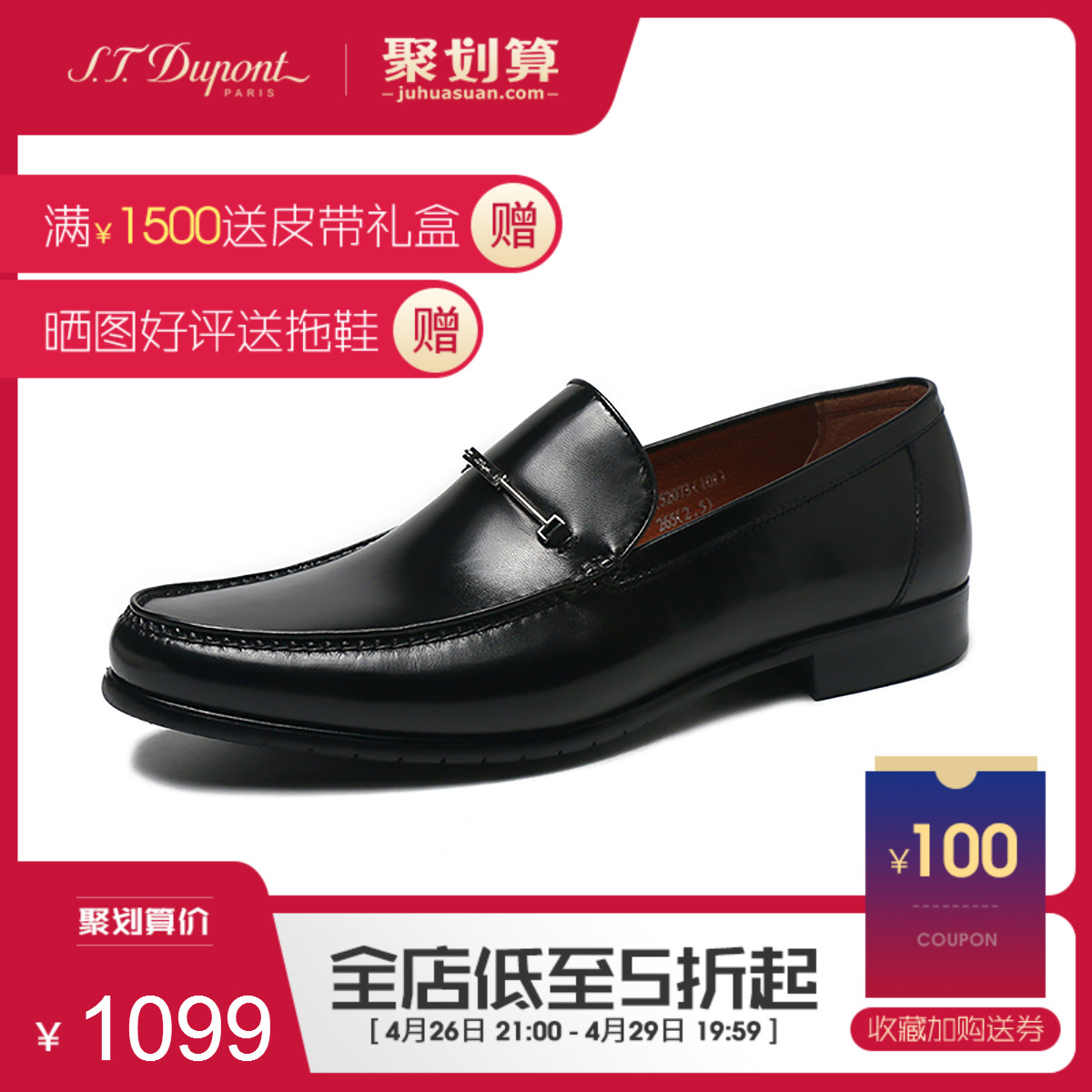 S.T. Dupont/都彭商务休闲皮鞋 正装鞋羊皮 舒适男鞋 L25152073