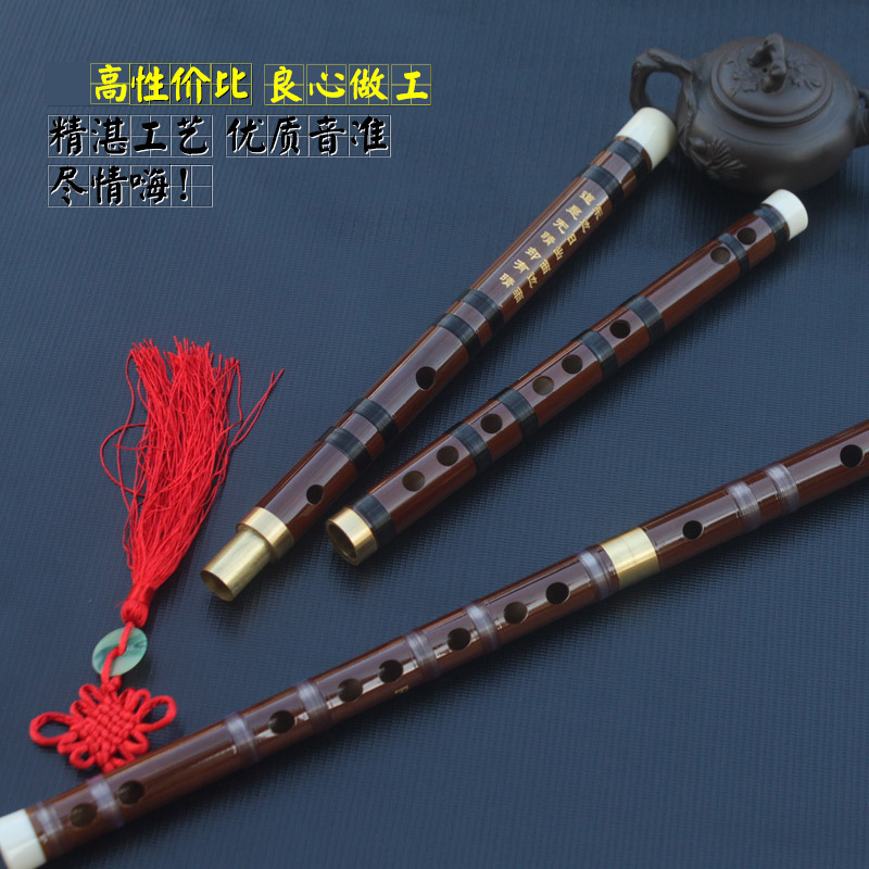 乐器专业演奏长笛儿童短 笛子初学者入门横笛子单插双节苦竹笛子