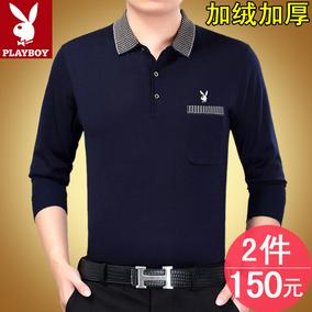 中年男士长袖T恤加绒加厚保暖纯棉翻领中老年人男装打底衫爸爸装