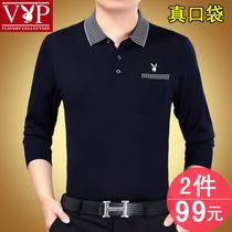 春季中年男士长袖T恤纯棉翻领薄款上衣服中老年男装打底衫爸爸装