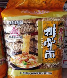 广东梅州客家特产穗丰麦味园原汁排骨面非油炸方便面面条3包包邮图片