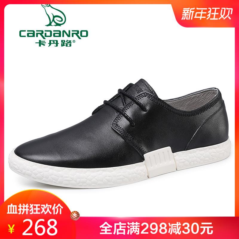 卡丹路真皮休闲皮鞋春季新款日常休闲男鞋超软驾车鞋潮鞋小白鞋子