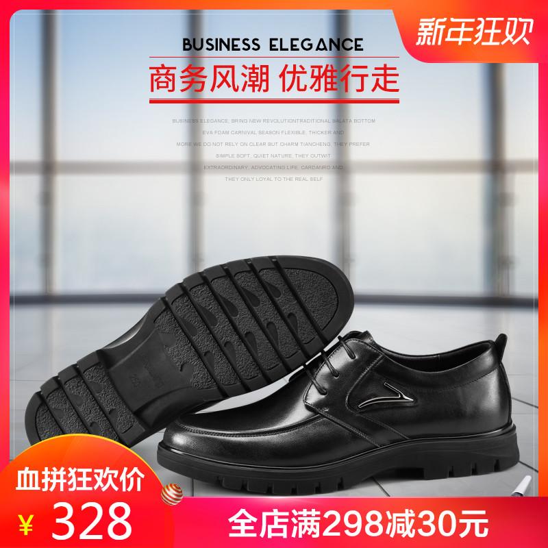卡丹路男士真皮商务休闲鞋秋冬新款厚底舒适男鞋办公室男鞋单鞋子