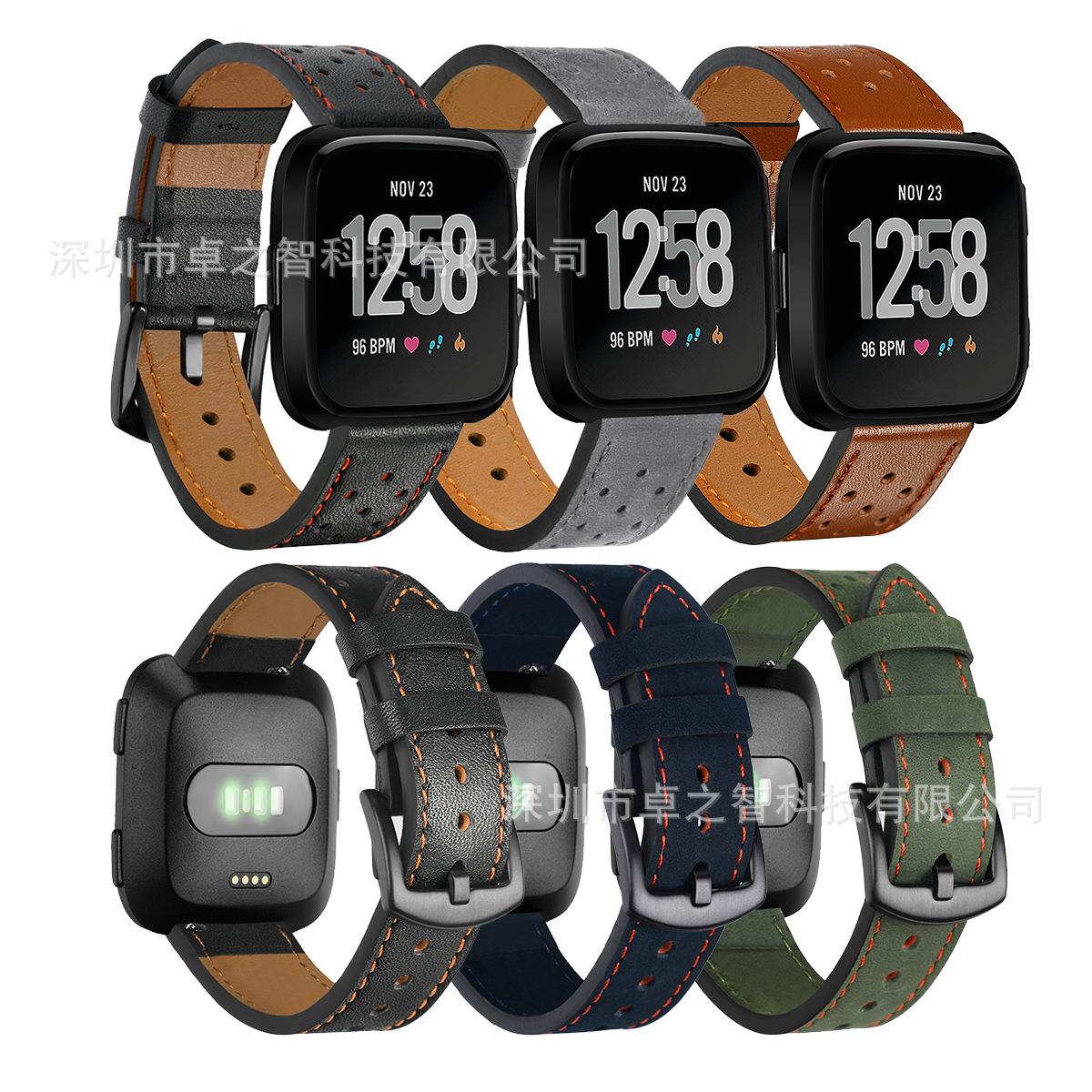 适用于 versa智能手表真皮腕带  versa真皮表带