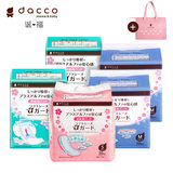 Dacco Birthday Sanyo Maternal Sanitary Towel
