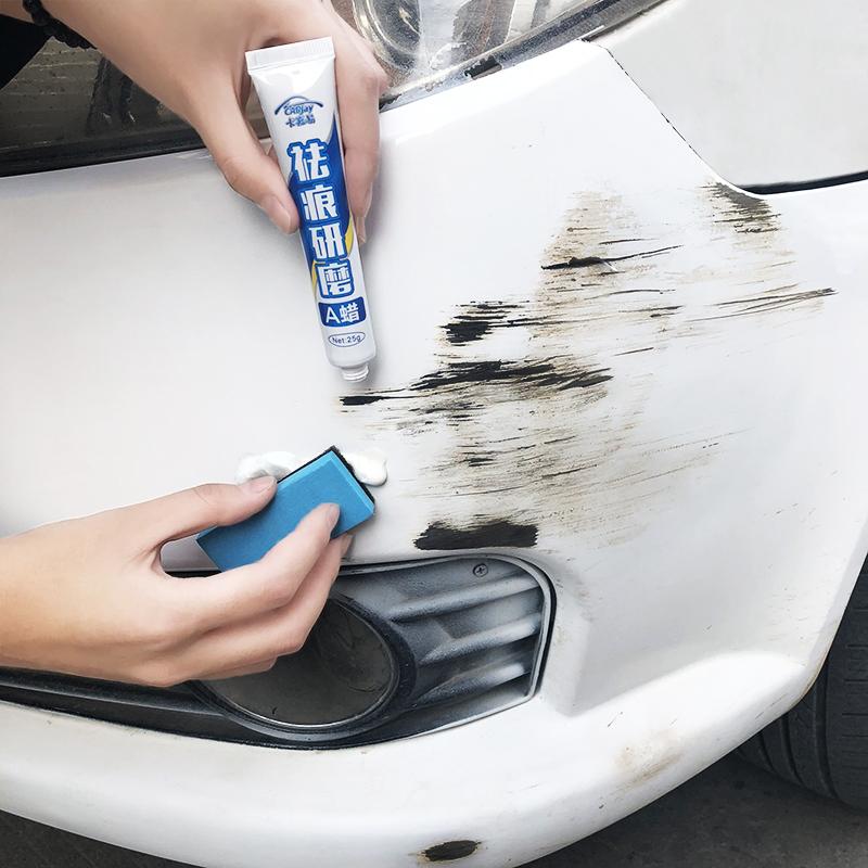 汽车划痕修复神器气车子专用油漆补漆笔深度自喷漆原车色自喷烤漆