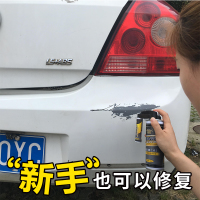 汽车补漆神器划痕修复正品大众迈腾速腾宝来洁力神车漆去痕修复液