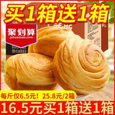 手撕面包整箱4斤早餐面包好吃的网红零食蛋糕点零食小吃休闲食品
