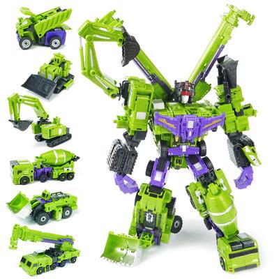 金宝合体变形玩具金刚G1 tfc大力神工程车合体组合机器人挖地虎
