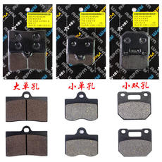 HF6 big abalone pump small to four brake pads small radiation F101 large radiation RPM calipers large to four brake pads