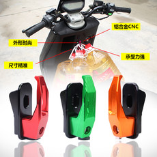 NIU electric car NGT calf hook N1/N1S modified aluminum alloy hook hook to increase load 50KG thickening