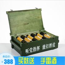 度陈酒品鉴浓香型红瓶粮食高度国产送礼盒装白酒52瓶西凤酒6整箱