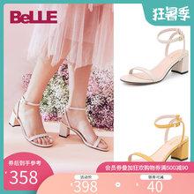 百丽仙女风凉鞋女2019夏商场新款粗跟一字带凉鞋U2N2DBL9图片