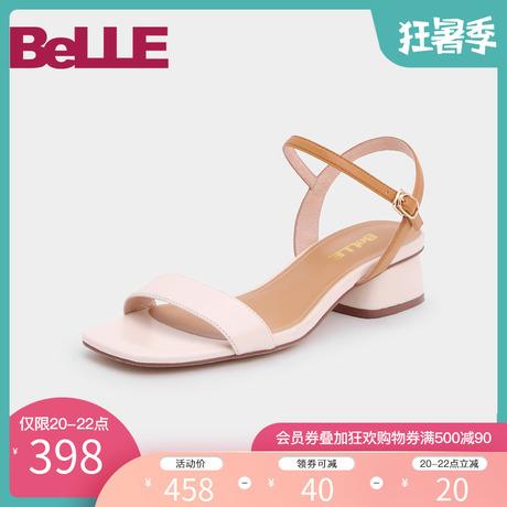 百丽凉鞋女仙女风2019夏商场新款中跟粗跟一字带凉鞋女3FT30BL9商品大图