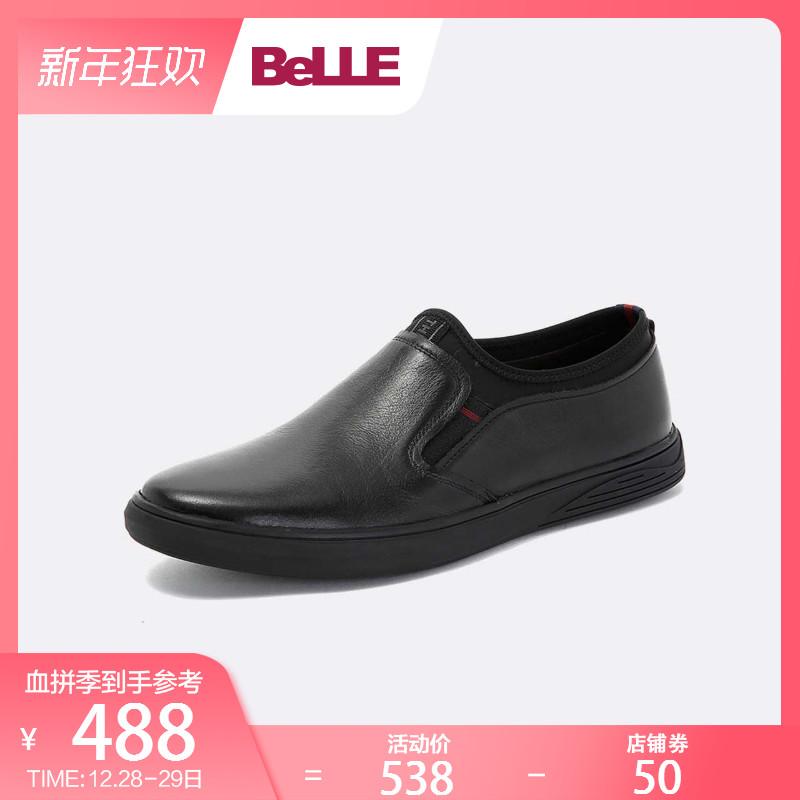 百丽男鞋2018秋新款商场同款牛皮平底商务休闲男皮鞋B1524CM8