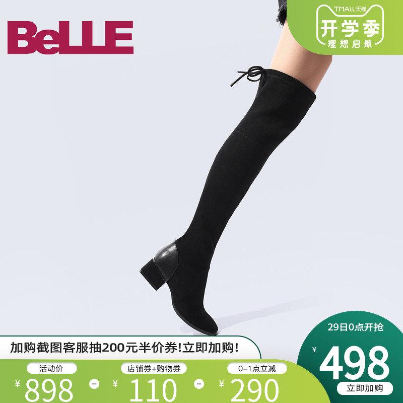 百丽女靴弹力靴18冬商场同款绒布/羊皮女过膝单/绒里S9X1DDC8