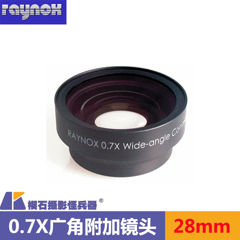 日本Raynox雷诺士NCP-700 单反DV相机0.7X广角镜头附加镜头28mm