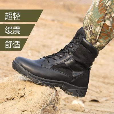 新式16作战靴春夏季男女特种兵军靴超轻透气减震战术靴07a作训靴