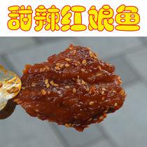 阳江沙扒湾海陵岛闸坡大片即食紫菜海苔原味散装零食