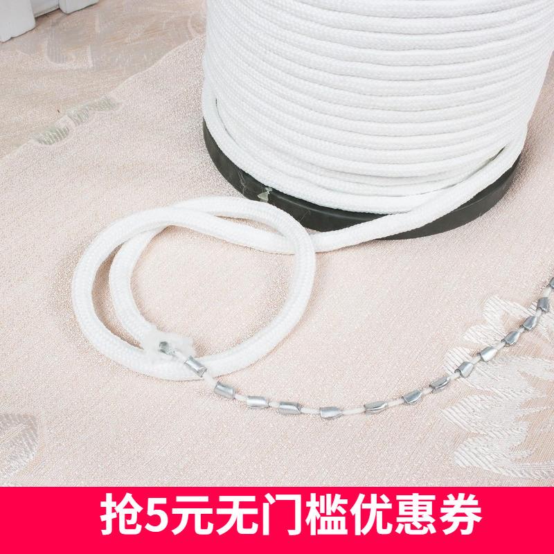 垂线附件冲钻铅绳底部垂绳华锋饰332做窗帘的辅料加重配装饰铅线