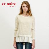 Et Boite法文箱子女装 荷叶边圆领中长款针织衫 E142D012