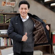 新款中年4050岁棉衣冬季加绒加厚棉服中老年人棉袄爸爸装外套男