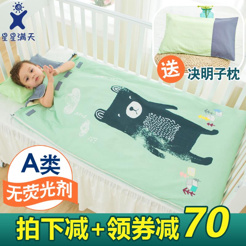 婴儿睡袋春秋冬薄棉款儿童防踢被子宝宝防踢被神器中大童四季通用