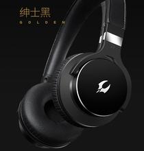 魔磁 M510 HIFI耳机头戴式 重低音电脑手机音乐监听线控耳麦通用