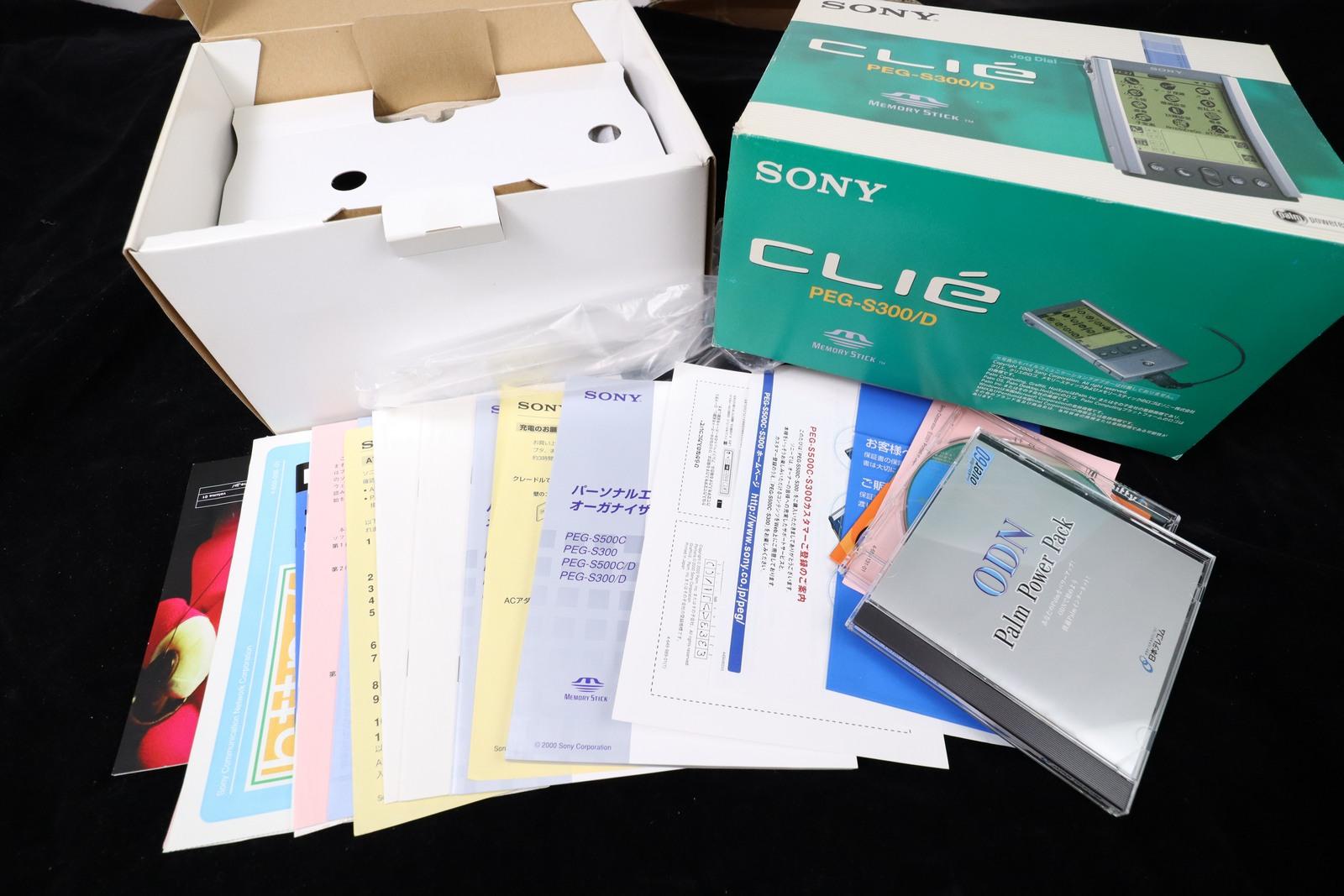 TH55 UX50 黑白屏 掌上电脑 PDA palm S300 PEG Clie SONY 全套