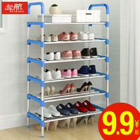 Shoe rack multi-layer simple household assembly door dormitory shoes cabinet economy dormitory dust-proof shoes shelves save space