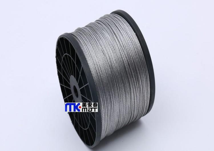 2.0多股铝镁合金线400米一盘电子围栏|高压脉冲电网围栏/通用