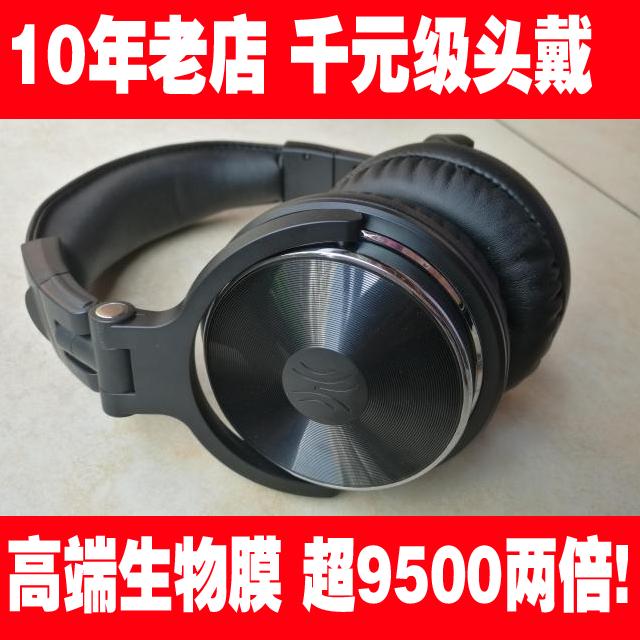 50mm耳机