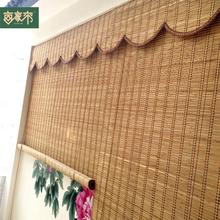 定制竹帘窗帘卷帘 中式复古餐厅装饰竹隔断 阳台遮光拉帘防蚊门帘