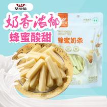 圣迪天农西藏特产本香牦牛奶干奶条干吃奶片奶酪儿童高钙奶贝