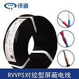 RVVPS/ rvsp2x0.5 0.75 1.0 1.5 square shield twisted pair 485 communication wire 2 4 core