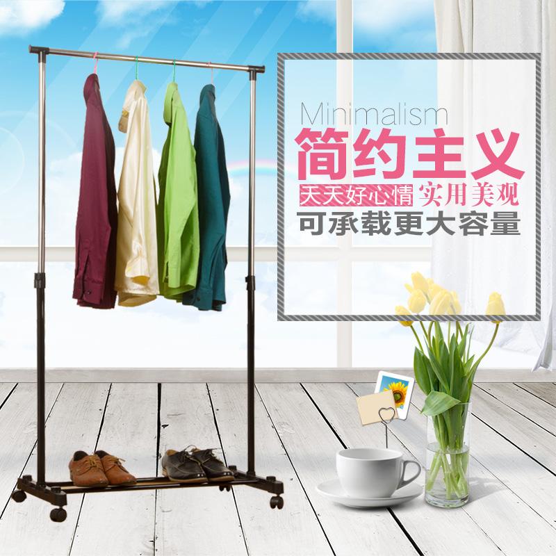 单杠简易晾衣架落地晾衣杆不锈钢单杆式挂衣架凉衣架晒架3元优惠券