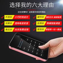 手机电脑外置 主播录音k歌电容麦直播声卡 移动声卡 便携式