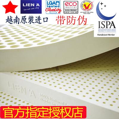 乳胶乳胶床垫新品特惠