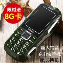 官方正品智能老人老年手机高通骁龙超长待机4G全网通移动联通电信8C畅玩荣耀honor华为四千毫安大电池