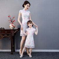 Female big boy parent-child dress cheongsam dress 2019 new baby children's skirt mother and son Tang suit lace women's clothing