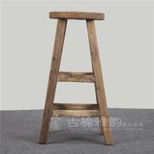 古榆雅韵老榆木门板吧凳酒吧圆形吧凳高脚凳前台凳风化老门板凳子