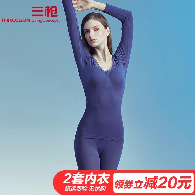 THREEGUN/三枪性感冬薄款大圆领美体塑身女莱卡收腹保暖内衣套装